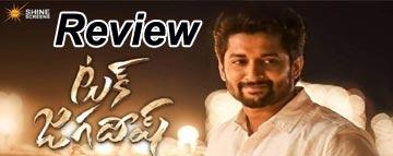 Tuck Jagadish Review