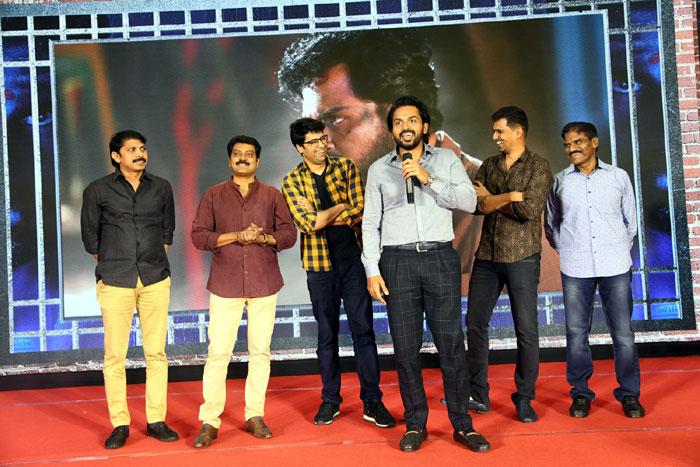 khaidi,stylish mass thriller,angry hero karthi,sr prakash babu,  'ఖైదీ' టైటిల్కి తగ్గట్టుగా స్టైలీష్ మాస్ యాక్షన్ థ్రిల్లర్!