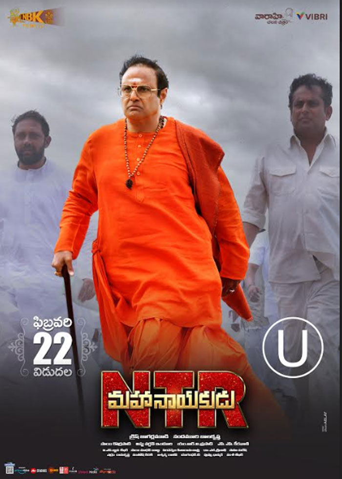 balakrishna,ntr mahanayakudu,censor,clean u,certificate  'ఎన్టీఆర్ మహానాయకుడు' సెన్సార్ రిపోర్ట్