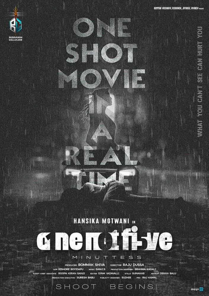 105 minutes movie,105 minutes,105 minutes hansika motwani,hansika motwani  105 మినిట్స్ షూటింగ్ ప్రారంభం