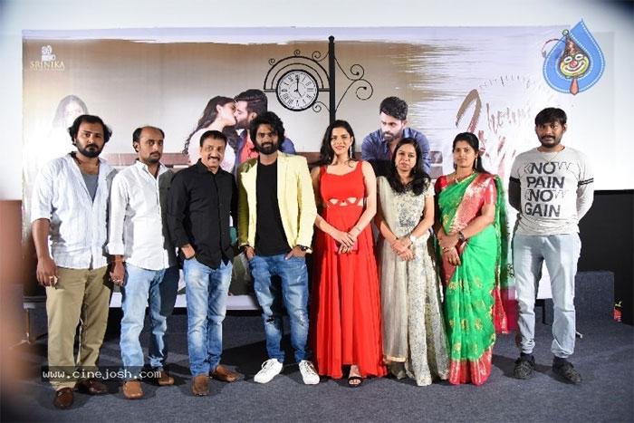 2 hours love,movie,trailer,release,event,highlights  '2 అవర్స్ లవ్' ట్రైలర్లో మాంచి కంటెంట్ ఉంది