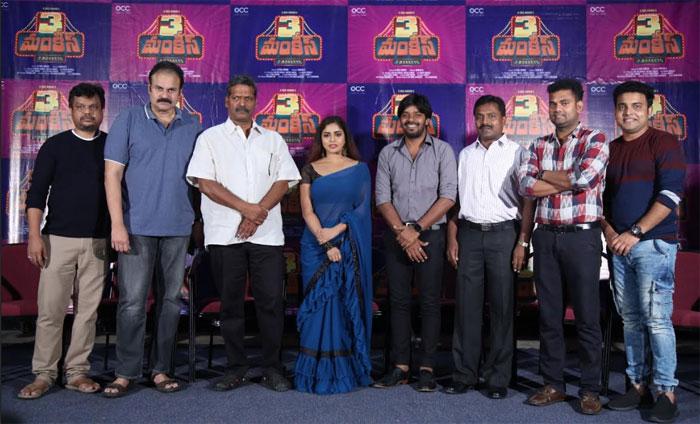 celebrities,speech,3 monkeys,movie,first look,launch  'త్రీ మంకీస్' అంత పెద్ద హిట్టవ్వాలి: నిర్మాత