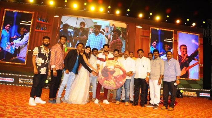 kartikeya,90ml,pre release,event,highlights  90ML ప్రీ రిలీజ్ ఈవెంట్ హైలెట్స్ ఇవే!