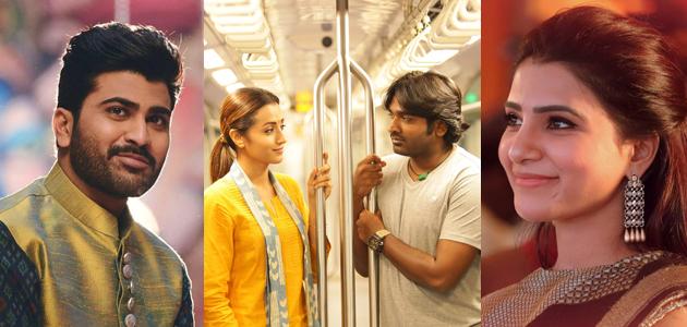 96,96 telugu remake,dil raju,sharwanand,samantha,prem kumar,trisha,vijay sethupathi  96 రీమేక్ సోల్ మిస్సవట్లేదుకద!