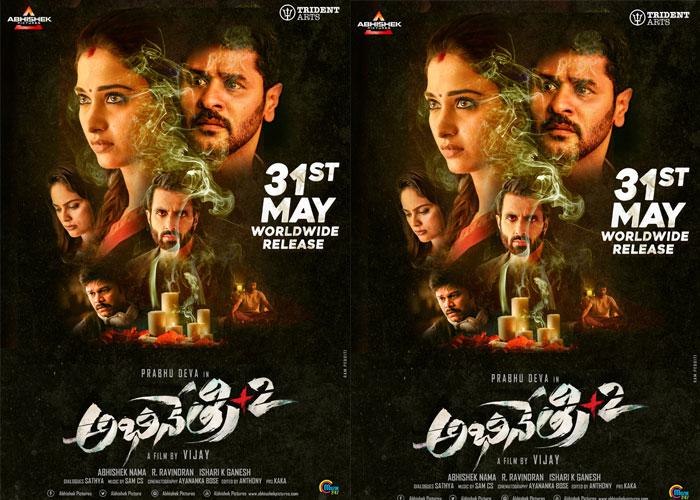 abhinetri 2 release date,abhinetri 2,tamanna,prabhudev,vijay,nanditha swetha  'అభినేత్రి 2' విడుదలకు డేట్ లాక్ చేశారు
