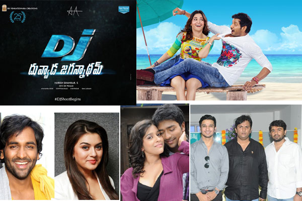 abhishek pictures pro no 3 movie opening,hansika manchu vishnu combination,okkadunnadu movie up date news,dj duvvada jagannadham news  టాలీవుడ్ తాజా అప్ డేట్స్ (28-8-16).!