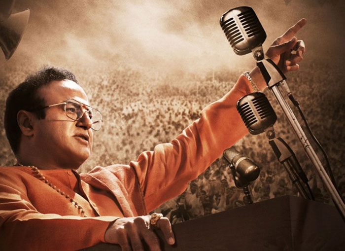 balakrishna,mahanayakudu,release,postponed  ఎన్టీఆర్ 'మహానాయకుడు' రిలీజ్ కష్టమేనా?