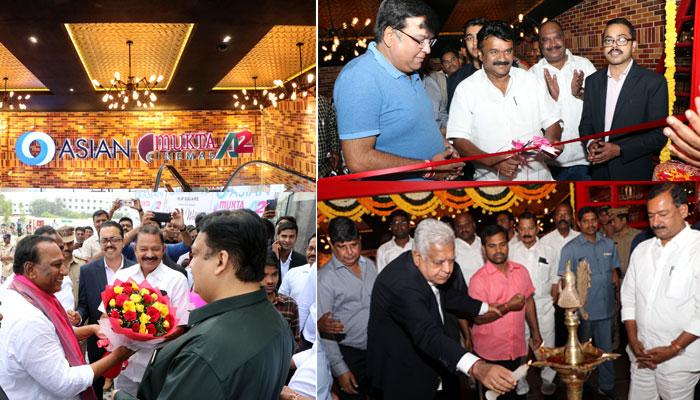aisian muktha cinema,a2 opening,talasani sreenivas yadav,malla reddy,narayan das narang  ఏసియన్ ముక్తా సినిమాస్ 'ఎ2' ప్రారంభం