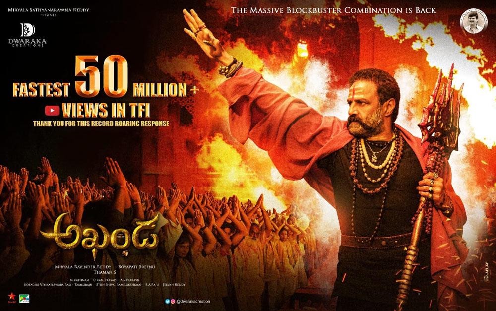 balakrishna,boyapati,akhanda movie,akhanda title roar,creates record,50 million views,audience and fans,blasting response  పోస్ట్ పోన్ దిశగా బాలయ్య అఖండ