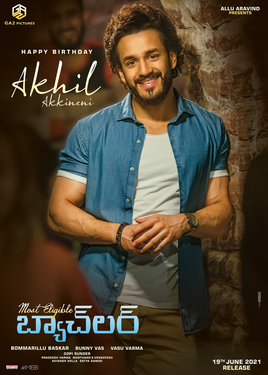 akhil akkineni,akhil birthay,most eligible bachelor,akhil birthday special,most eligible bachelor poster,akhil look in stylish  స్టైలిష్ లుక్ లో మోస్ట్ ఎలిజిబుల్ బ్యాచ్లర్