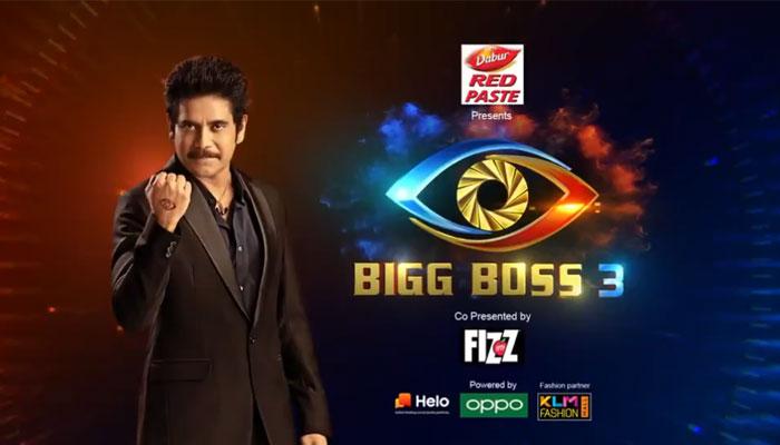 akkineni nagarjuna,hit,biggbos-3,host  బిగ్బాస్ హోస్ట్గా నాగ్ హిట్టా.. ఫట్టా!?