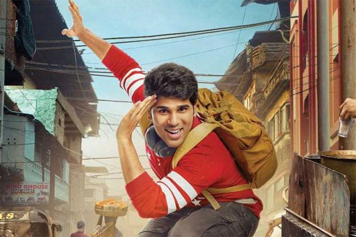 allu sirish,mega star chiranjeevi,raja vikramarka,abcd movie,allu sirish follows  అల్లు శిరీష్.. రాజా విక్రమార్క?