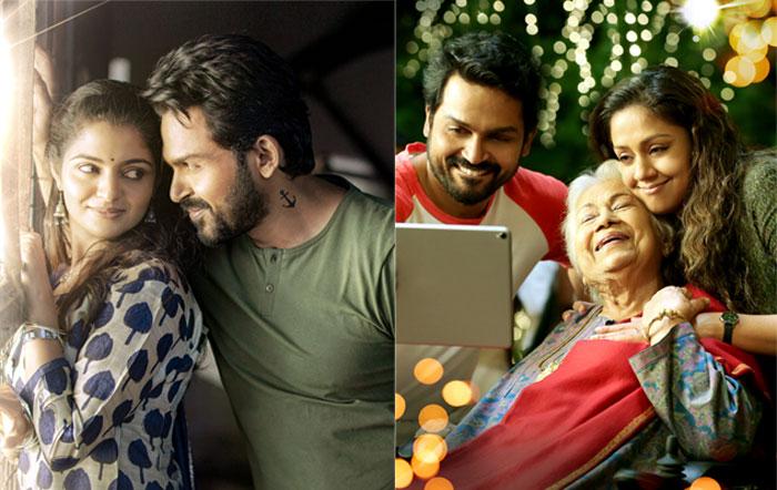 angry hero karthi,donga movie,december 20th,jyothika  డిసెంబర్ 20న యాంగ్రీ హీరో కార్తీ 'దొంగ'