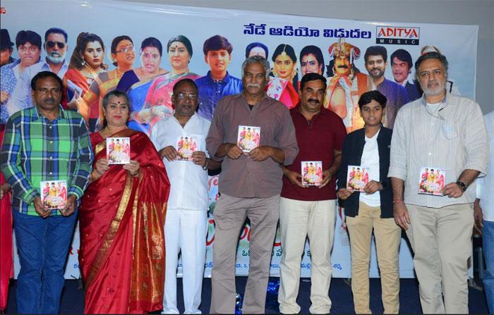 annapurnammagari manavadu,movie,audio,launch,event,highlights  'అన్నపూర్ణమ్మగారి మనవడు' ఆడియో విడుదల