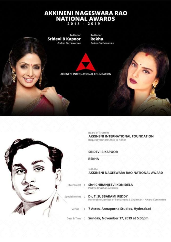 nagarjuna,anr national,award,announcement,sridevi,rekha  శ్రీదేవి, రేఖలకు ANR నేషనల్ అవార్డ్స్