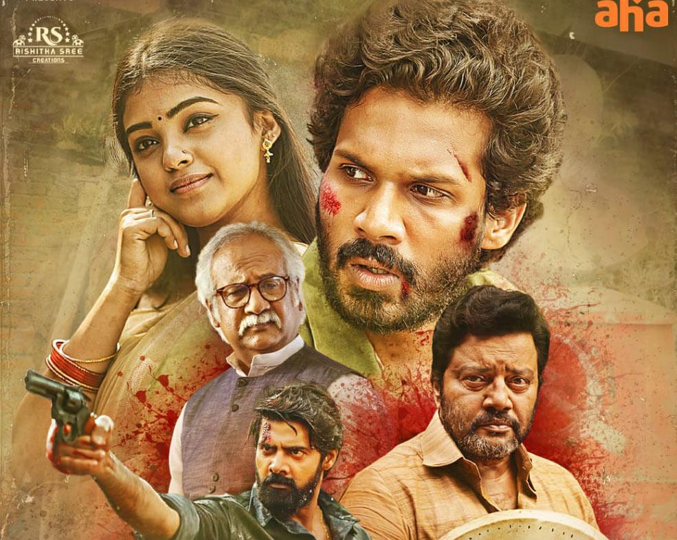 ardha shatabhdam telugu review,ardha shatabhdam movie,ardha shatabhdam review,ardha shatabhdam movie review  సినీజోష్ రివ్యూ: అర్ధశతాబ్దం