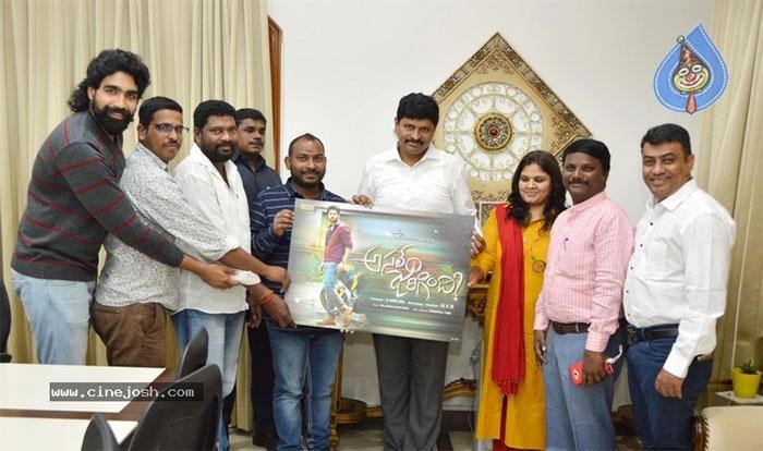 asalem jarigindi movie,asalem jarigindi movie poster launch,sriram,asalem jarigindi  అసలేం జరిగిందో పోస్టర్లో చెప్పారు