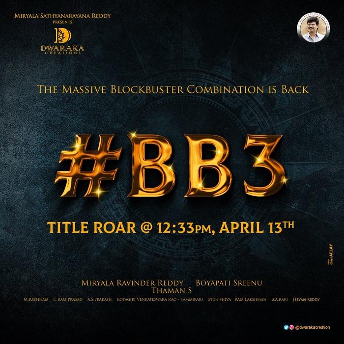 balakrishna,boyapati,bb3,balayya - boyapati,bb3 title,ugadi special bb3 title,bb3 title roar,thaman,bb3 title announcement,ugadi special  బాలయ్య ఫాన్స్ కి గుడ్ న్యూస్