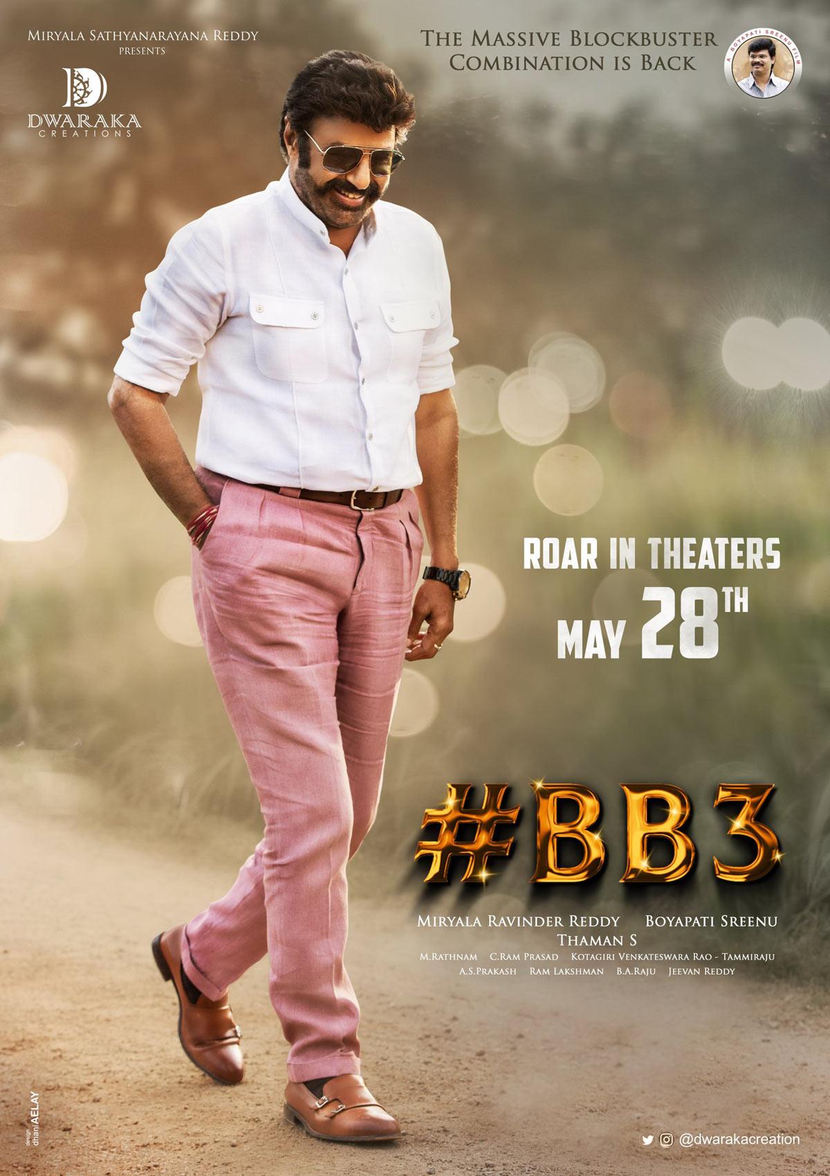 bb3,balakrishna,boyapati sreenu,bb3 title,godfather,bb3 title fixed,godfather movie,balayya godfather  గాడ్ ఫాదర్ గా గర్జించనున్న నటసింహం