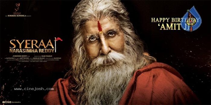 amitabh bachchan,gosai venkanna,sye raa narasimha reddy,chiranjeevi,birthday special  ఈ లుక్లో గంభీరత్వం చూశారా..!