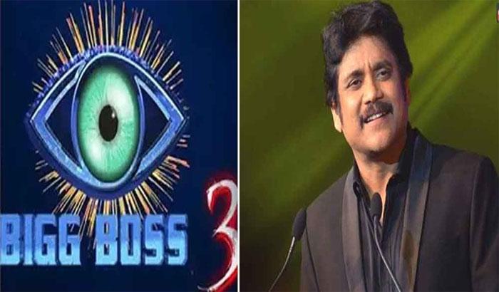 king nagarjuna,hosts,bigg boss,telugu,season 3  'బిగ్బాస్3'పై ఉత్కంఠ వీడింది..!