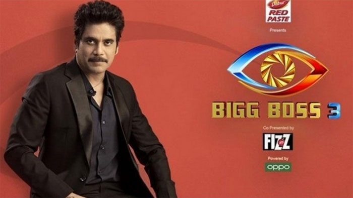 bigg boss,ashu reddy,elimination,lady contestant,bigg boss telugu  బిగ్బాస్: ఈవారం ఎలిమినేట్ అయ్యేది ఆమేనా?