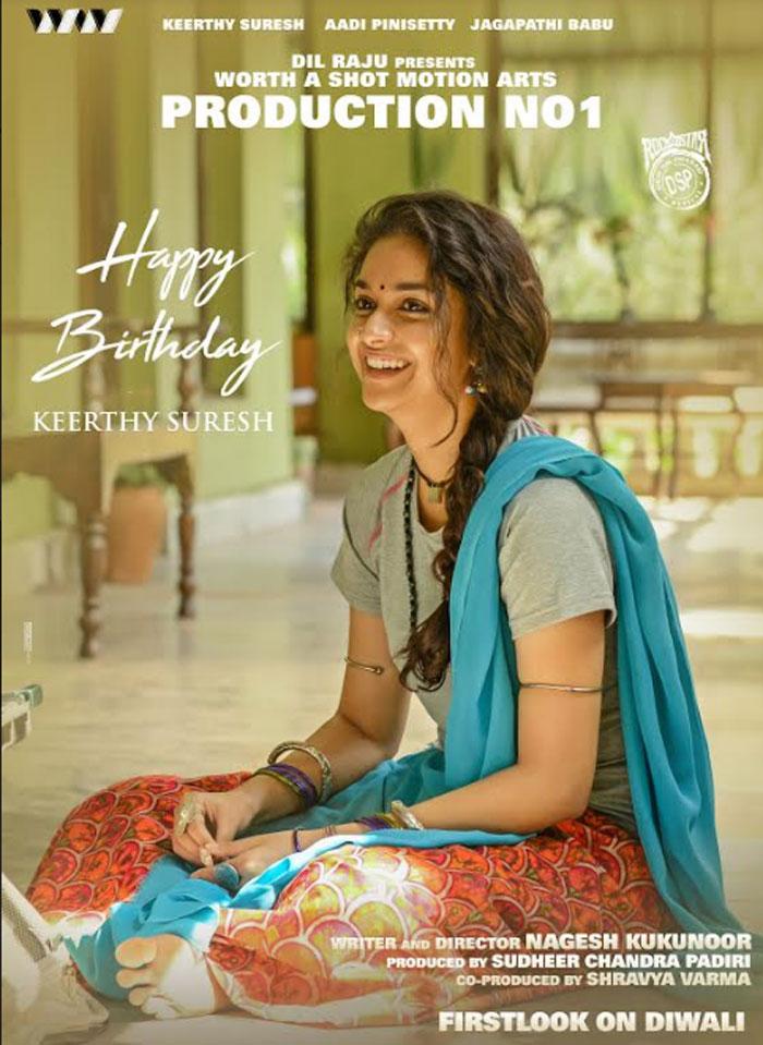 keerthi suresh,birthday special,nagesh kukunur film,first look  కొత్త చిత్రం నుంచి కీర్తి సురేష్ లుక్ విడుదల