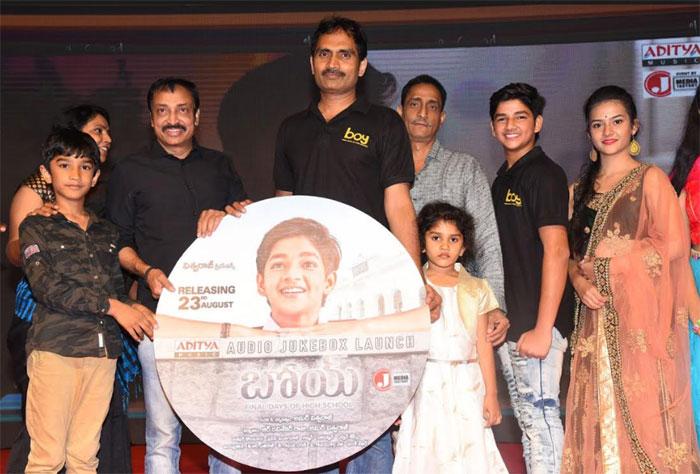 boy,pre release event,laksh,raj kandukuri  హైస్కూల్ లాస్ట్ రోజుల్లో ఓ విద్యార్థి జీవితమే 'బోయ్'