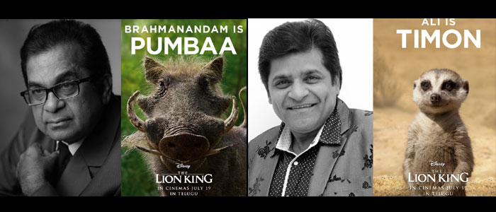 brahmanandam voice,pumbaa,ali voice,timon,the lion king  బ్రహ్మానందం పుంబా అయితే ఆలీ టీమోన్!