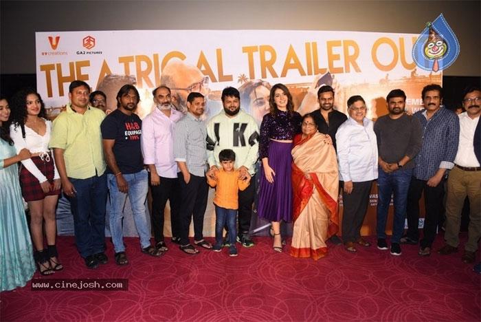 chiranjeevi,mother,anjana devi,prathi roju pandage,movie,trailer,launch  'ప్రతిరోజూ పండగే' ట్రైలర్కు మెగామదర్ టచ్