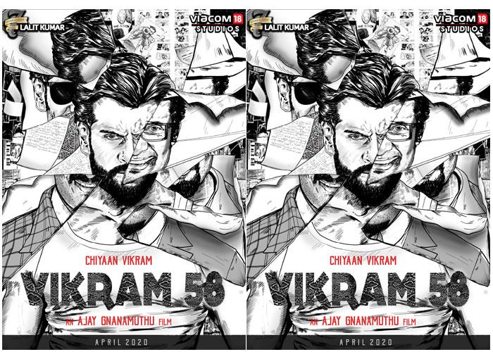 chiyaan vikram,directed by r ajay gnanamuthu,versatile star,vikram 58  విక్రమ్58 మూవీ అప్డేట్..!