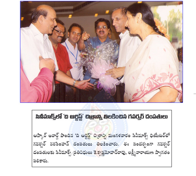 cinemax,governor,governor family at cinemax,governor esl narasimhan,governor narasimhan wife,the artist special show for governor,hyderabad cinemax,cinemax booking,ascar winning movie the artist,governor saw the movie the artist  cinemax, governor, governor family at cinemax, governor esl narasimhan, governor narasimhan wife, the artist special show for governor, hyderabad cinemax, cinemax booking, ascar winning movie the artist, governor saw the movie the artist