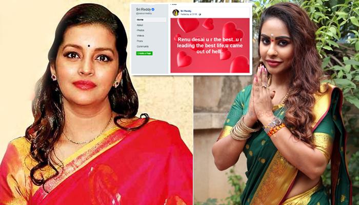 controversy queen,sri reddy,facebook post,pawan kalyan,renu desai  రేణూ దేశాయ్ నరకం నుంచి బయటికొచ్చింది!