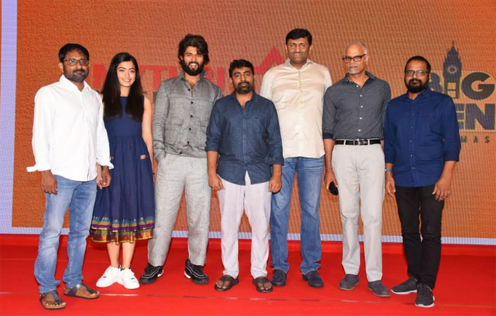 celebrities,speech,dear comrade,trailer,launch  నాకు ప్రేక్షకులే కామ్రేడ్స్: విజయ్ దేవరకొండ