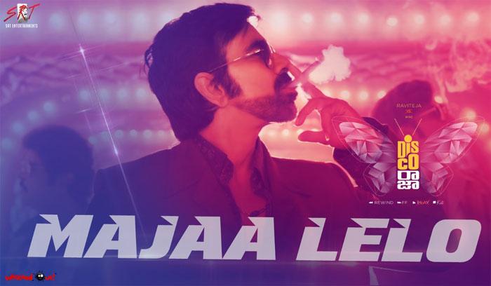 disco raja,raviteja,box office,steady collections,vi anand  'డిస్కోరాజా' బాక్సాఫీస్ వద్ద స్ట్రాంగ్ అవుతుంది
