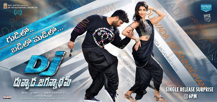 allu arjun,pooja hegde,harish shankar,dj movie,second song release at 6pm on 29th may 2017  అల్లు అర్జున్ ఫ్యాన్స్ కి మరో సర్ప్రైజ్..!