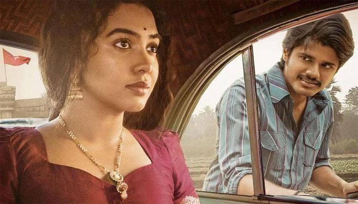 anand deverakonda,shivathmika,dorasani,movie,teaser,release  'దొరసాని' టీజర్ ఎలా ఉందంటే?