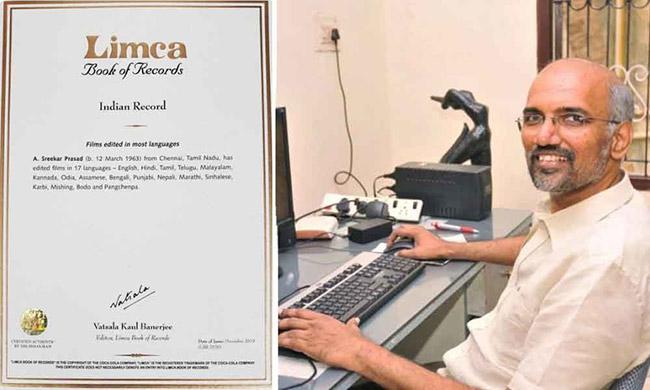 sreekar prasad,editor,limca book of records  లిమ్కా బుక్ ఆఫ్ రికార్డ్స్ లో మూవీ ఎడిటర్..