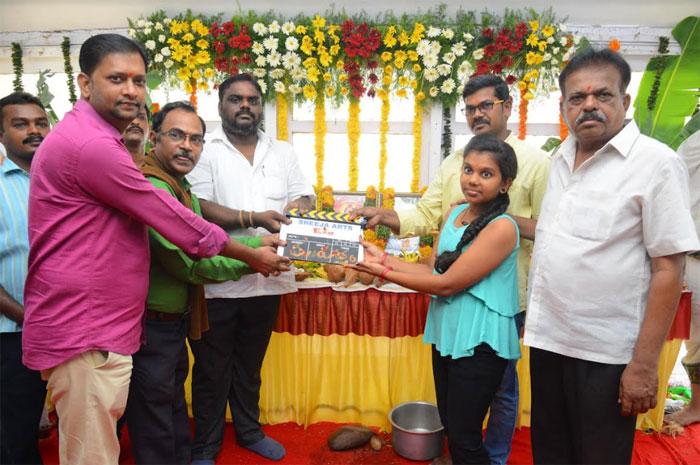 etlu,etlu movie launch,etlu movie opening,narayana rao,new movie  'ఇట్లు' టైటిల్ ఎందుకంటే సస్పెన్స్..!