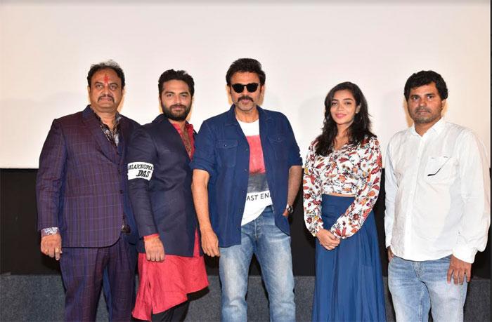 victory venkatesh,falaknuma das,trailer,release  'ఫలక్నుమా దాస్' ట్రైలర్ అదిరింది: వెంకీ