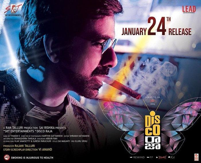 disco raja,raviteja,trailer,vi anand,disco raja movie  'డిస్కోరాజా'.. ట్రైలర్ ఏది..?