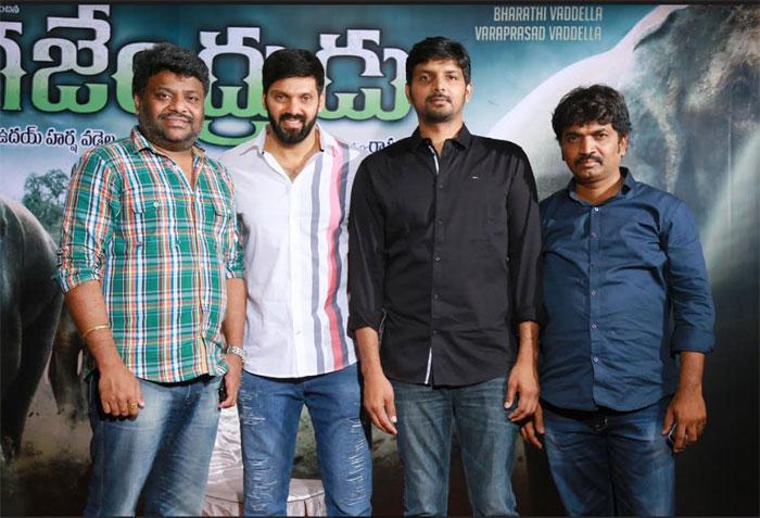 gajendrudu movie,success meet,details  గజేంద్రుడు టీం ఫుల్ హ్యాపీ