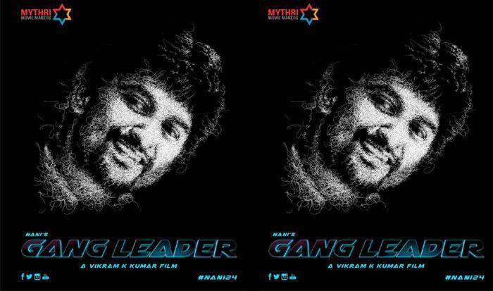 mythri movie makers,nani gand leader,release date,dear comrade,nani,vijay deverakonda  'గ్యాంగ్లీడర్' విషయంలో మేల్కొన్నారు!