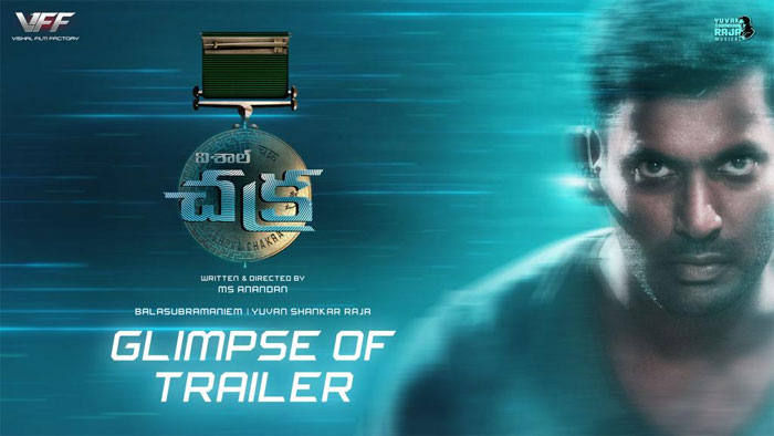 vishal,chakra first look,chakra glimpse of trailer,chakra movie  విశాల్ 'చక్ర' గ్లింప్స్ ఆఫ్ ట్రైలర్ వదిలారు