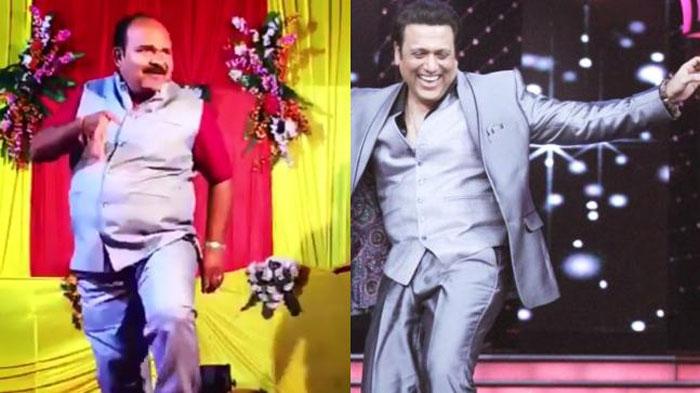govinda,dancing uncle,viral video,priceless  'డ్యాన్సింగ్ అంకుల్'పై ప్రశంసల జల్లు!