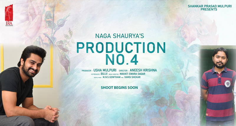 hero nagashourya new movie!director aneesh krishna,producer usha mulpuri,ira creations   అనీష్ కృష్ణ‌కు నాగ‌శౌర్య హీరో!