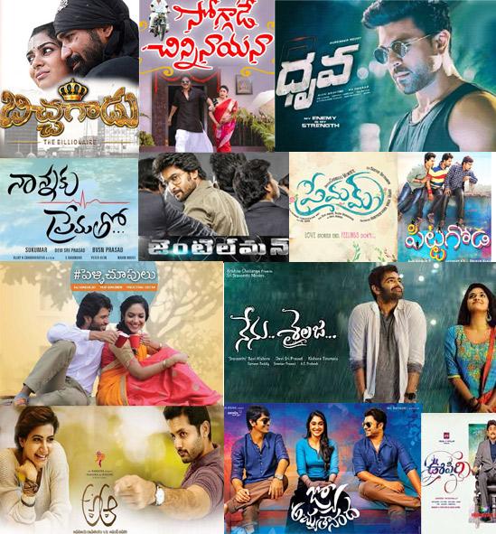 heroes,ram,nagarjuna,ntr,nithiin,nikhil,ram charan,2016 hit telugu movies  కొత్త పాఠాలు నేర్పిన 2016 చిత్రాలు..!