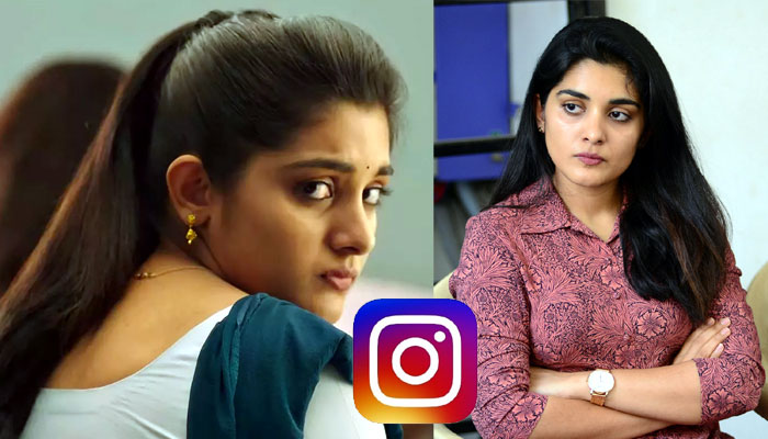 heroine nivetha thomas,actress nivetha,virginity,instagram,fans  'నివేదా.. నువ్ వర్జినేనా?'.. బాయ్ఫ్రెండ్స్ ఉన్నారా!?