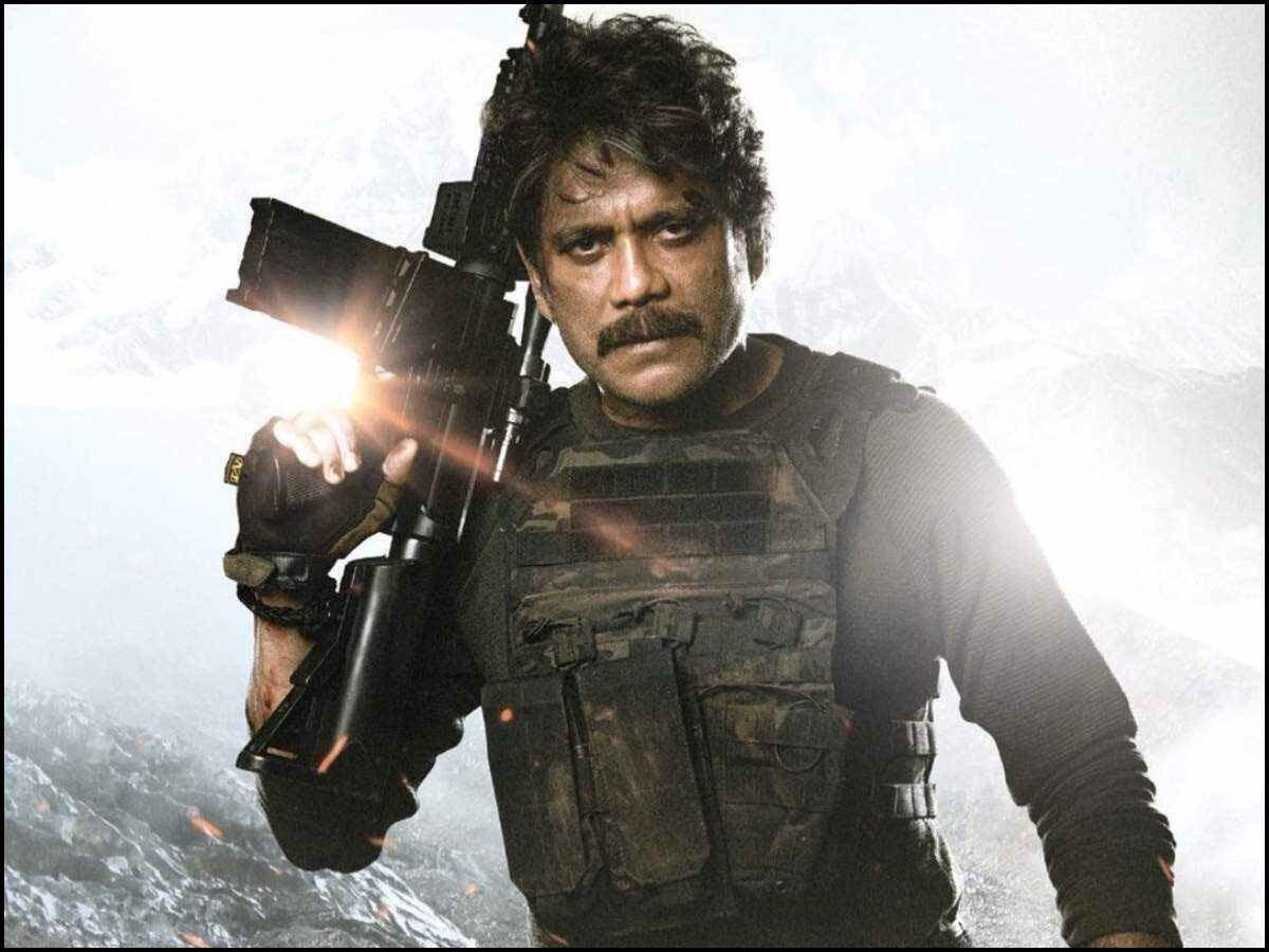 nagarjuna,wild dog movie,wild dog new promo released,nag,nagarjuna wild dog new promo  వైల్డ్ డాగ్ నుండి ఇంట్రెస్టింగ్ ప్రోమో