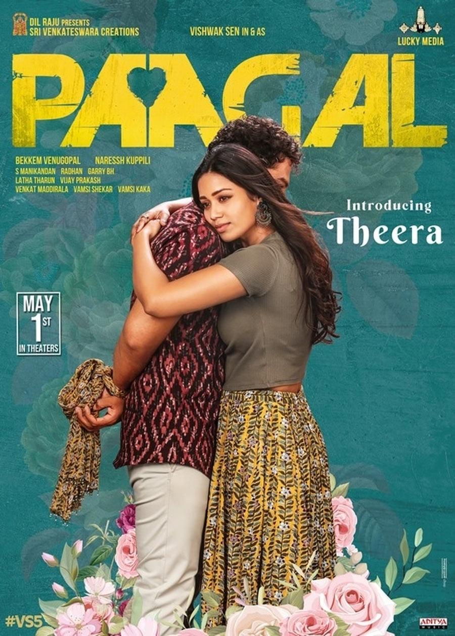 nivetha pethuraj,theera,paagal movie,vishwak sen paagal,vishwak sen,paagal releasing on may 1st  విష్వక్ సేన్ తో నివేదా